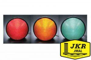 Traffic Light Hi Flux with JKR Logo