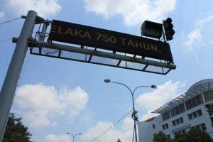 Variable Message Sign at Persimpangan Pantai Hospital Melaka