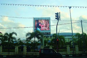 LED Display Screen at Universiti Malaysia Terengganu