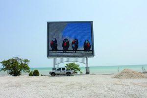 Screen board at Port Dickson