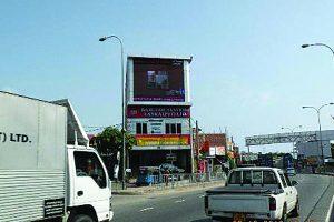 Advertising Screen @ Sri Lanka