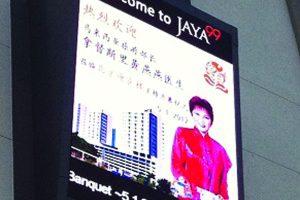 Jaya99 Outdoor TV @ Melaka