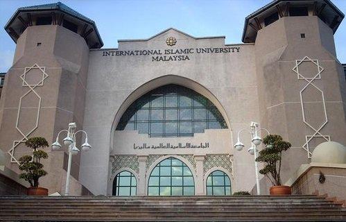 International Islamic University Malaysia (UIAM) Lighting Project@Gombak