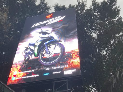 LABEL Z – OUTDOOR LED DISPLAY