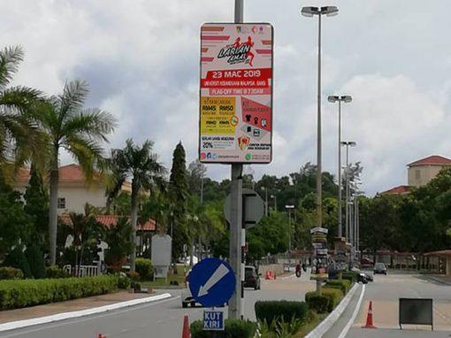 UNIVERSITY MALAYSIA TERENGGANU – LED OUTDOOR BUNTING