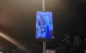 UMT, Universiti, Malaysia, Terengganu, LED Vision, P8 LED Module