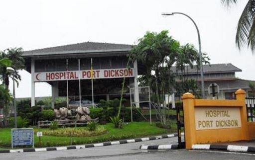 HOSPITAL PORT DICKSON – LED LIGHTING