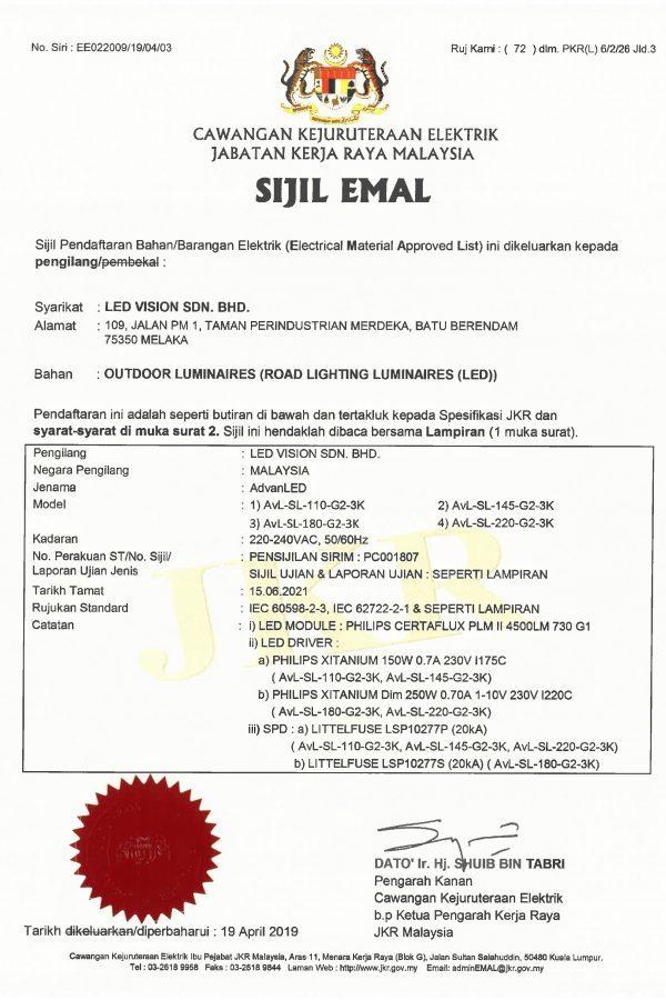 Sijil-Emal-Jmal-Street-Light-1-o8gtaqxw8den82ta43x_82a269f38122689d71f47ceced2570ab
